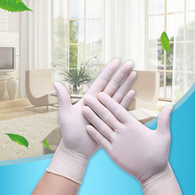 100Pcs Disposable Gloves White Nitrile Rubber Latex Gloves Food Laboratory Cleaning Plastic Thick Durable Gloves