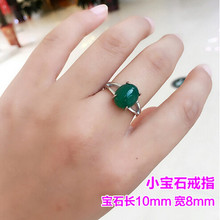 + + + 504 anillo verde natural Retro apertura all-match temperamento femenino simple el Qixi Festival regalo(China)