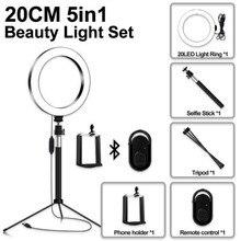 Photography Lighting LED Selfie Ring Light For Live Studio D