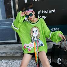 MUMUZI brand tassel weaving bandwidth sweatshirts loose long sleeve Harajuku port wind long female sweater green(China)