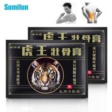 24/48Pcs Tiger Pain Plaster Muscle Shoulder Lumbar Spine Neck Rheumatism Arthritis Pain Kiiler Chinese Herbal Medical Patches