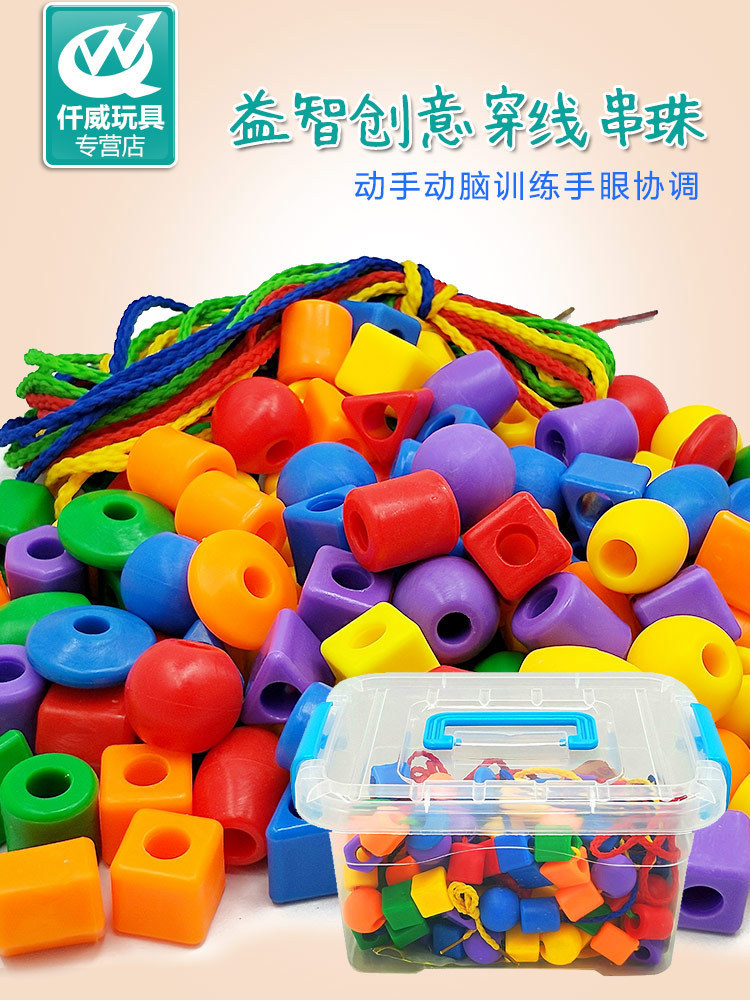 Douyin Celebrity Style Children Wearing Rope Building Blocks Early Childhood Beaded Bracelet Parent And Child DIY Educational 3-