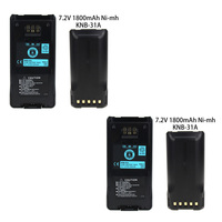 32n knb 2X Battery עבור Kenwood KNB-31 KNB-31A KNB-32 KNB-32N TK-2180 TK-2180K TK-5210K TK-5310K TK-3180 TK-5210 רדיו (1)