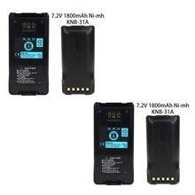 2X Battery for Kenwood KNB-31 KNB-31A KNB-32 KNB-32N TK-2180 TK-2180K TK-5210K TK-5310K TK-3180 TK-5210 Radios