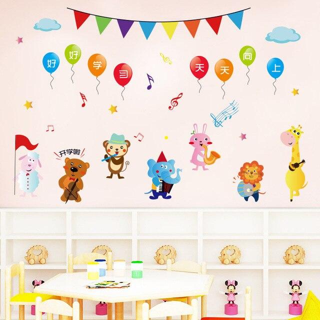 мультфильм животных вечерние детская комната детский сад классе фотография