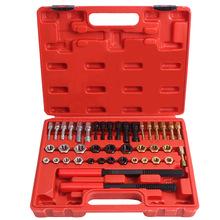 42 szt Re-narzędzie do gwintowania zestaw kranów i matryc-uszkodzone narzędzie do naprawy gwintów narzędzie do gwintowania tanie tanio OLOEY CN (pochodzenie) SSDZ 0inch 30cm STEEL OTHER Ochrona silnika 1 95kg Thread Repair Tool 23cm