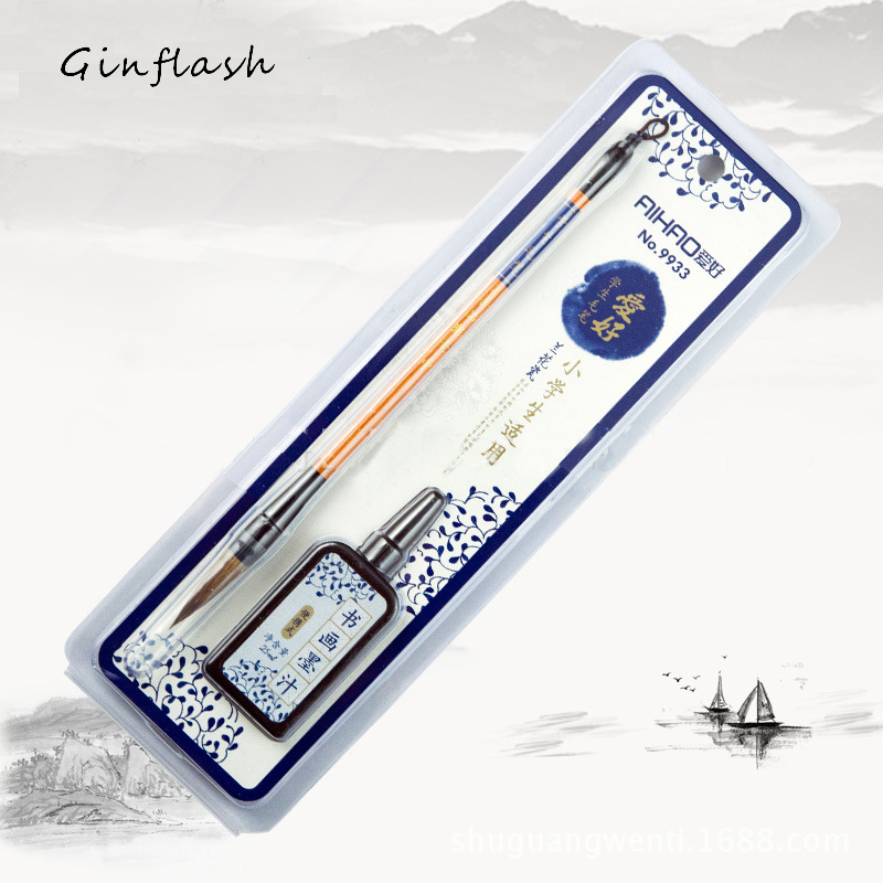 Ink Set For Woolen Calligraphy Weasel & Hair Writing Brush Chinese Black Painting Ink Calligraphy Brush Ink Drawing Set ACS019
