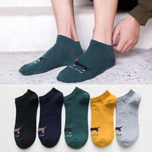 5Pairs socks mens cotton four seasons boat low to help shallow mouth deodorant sports