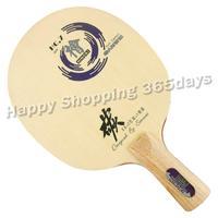 Sanwei HC.7 HC7 OFF HINOKI Carbon blade ping pong for table tennis racket