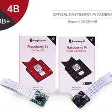 Официальная RaspberryPi камера V2 модуль с sony IMX219 светильник чувствительные чипы 8MP пикселей 1080P видео Поддержка Raspberry Pi 3b+/PI4
