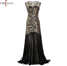 YIDINGZS נשים של בציר שמלת ערב זהב פאייטים ואגלי ארוך ערב המפלגה שמלת GA11