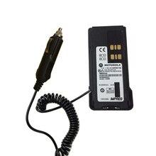 DC 12V ładowarka samochodowa eliminator dla motorae dla DP4600 DP4800 DGP8550 DGP8050 XIR P8660 P8668 XPR7550 XPR7580 walkie talkie