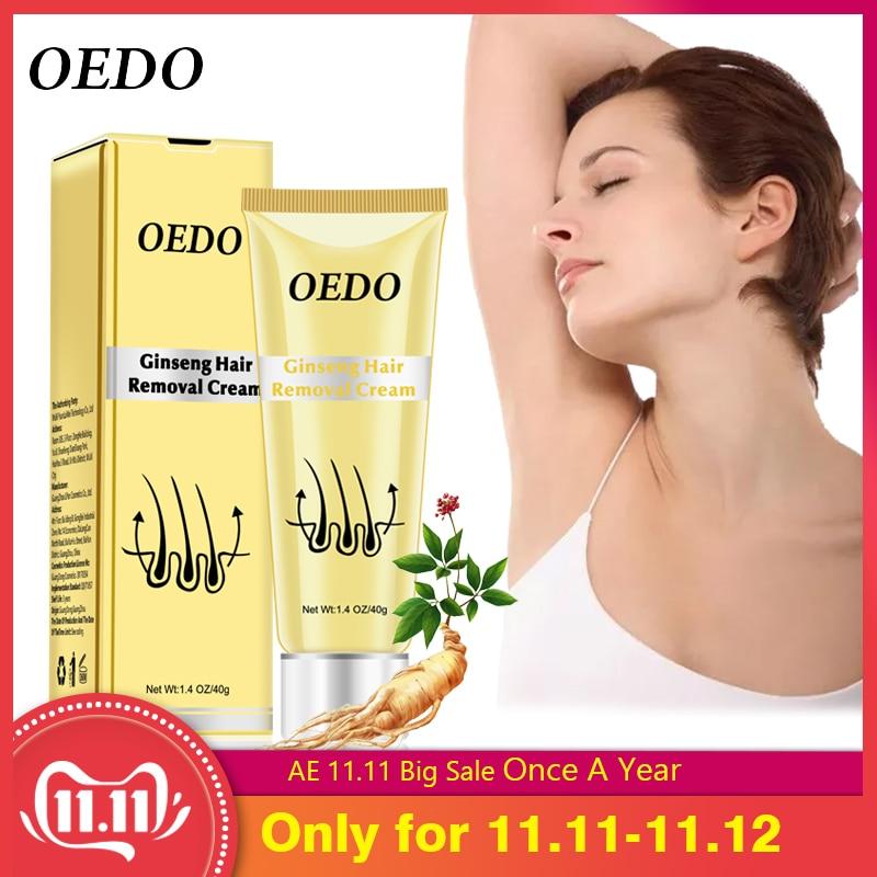 OEDO Ginseng Body Hair Removal Cream For Men And Women Hand Leg Hair Loss Depilatory Cream Removal Armpit Depilatory Cream