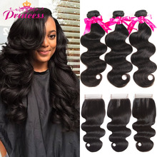 Human-Hair-Bundles Closure Body-Wave Brazilian-Hair Princess Weave with 4x4 Lace Remy