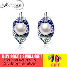 Real Natural Freshwater Pearl Earring For Women,White Wedding Cute Earrings 925 Silver Birthday Gift