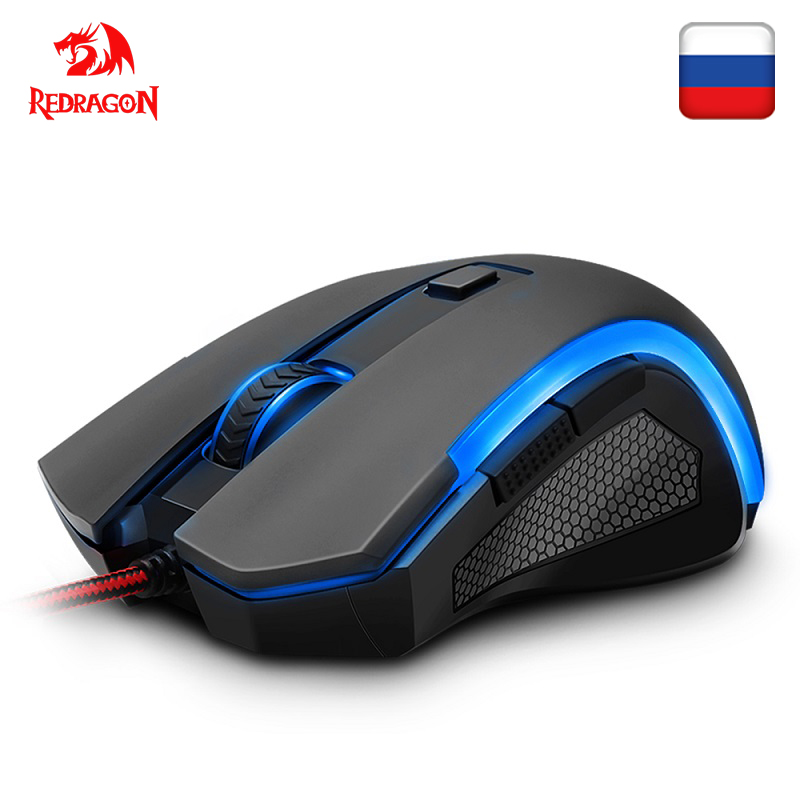 Redragon GRIFFIN M607 USB Wired Gaming Computer Mouse 7200 DPI 6 Buttons 7 Color Backlit RGB Programmable Ergonomic For PC Gamer