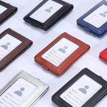 Leather Wallet Work Office ID Card Credit Card Badge Holder + Lanyard + 5 Slots Bank Card Holders ID Badge Holders Accessories new transparent id card holders and certificates case for admission quality pvc card badge holder work id cover without lanyard