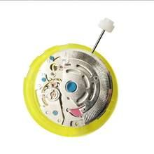 Acessórios do relógio de alta precisão fix ferramenta relógio núcleo ferramenta movimento 2813 automático mecânico data relógio pulso fix dia s6j9