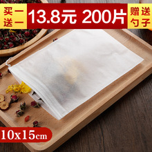 200 PCs 10x15cm Nonwoven Fabric Tisanes Bag Tea Bags Filter Bags Aniseed Bag Gauze Bag Disposable Plastic Package