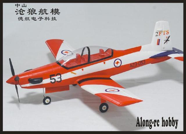 NEW EPO RC plane RC HOBBY 1200mm wingspan PILATUS PC-9 SE / PC-9 V2 400 CROSS MODEL RC PLANE (have kit set or PNP set )