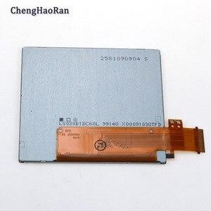 Image 4 - ChengHaoRan 1 pièces haut bas supérieur inférieur écran LCD pour NDSL accessoires de jeu écran daffichage pour nintention DSLite DS Lite