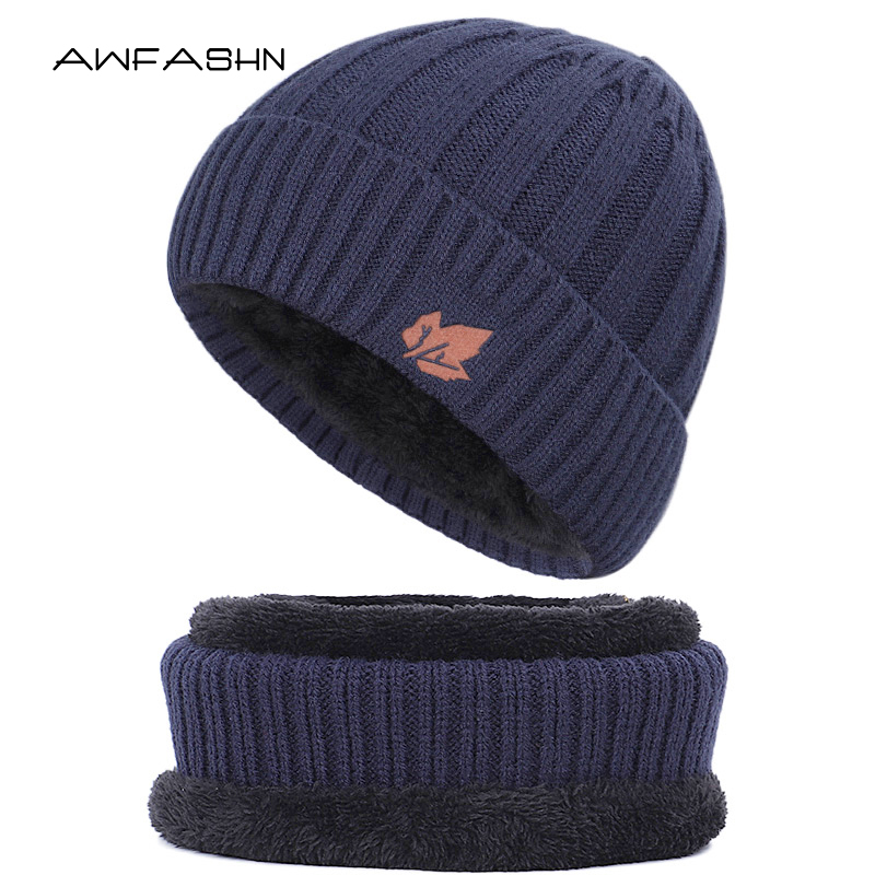 2019 New fashion Brand Men's Winter Hat Scarf 2 Pieces Set Knit Wool   Beanies   Women Men Balaclava Hats Warm Soft Cap Bone Bonnet