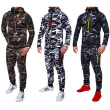 Nowy Comat wojskowy drukuj Outdoor odzież biurowa dla mężczyzn US mundur wojskowy Airsoft Tactical Zipper sweter z kapturem spodnie stroje(China)