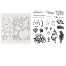 Seaside Seashells Die set and Coordinating Stamp Ocean Seashell, Sand dollar, Starfish Clear Stamps For DIY Scrapbooking Crafts