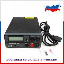 QJE Transceiver PS30SW 30A 13.8V High Efficiency Power Supply Radio TH 9800 KT 8900D KT 780 Plus KT 7900D BJ 218 Car Radio