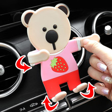 ABS Universal Car Air Vent Phone Mount Cute Bear Mobile Phone Holder Stand Car GPS Mounts Holder Accessories Gravity Car Holder car cute cartoon mobile phone flexible gravity holder