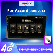 JMANCE 4G+64G Android 10.0 DSP Car Radio Multimedia Video Player For Honda Accord 8 2008-2012