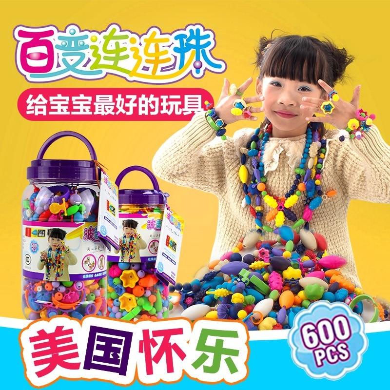 Flexible Repeatedly Beads GIRL'S Handmade DIY Wear Beads Bracelets Necklace Cordless Beaded Bracelet Children'S Educational Toy