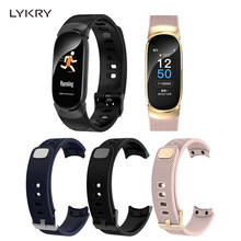 LYKRY Watch Strap for QW16 Smart Bracelet(China)