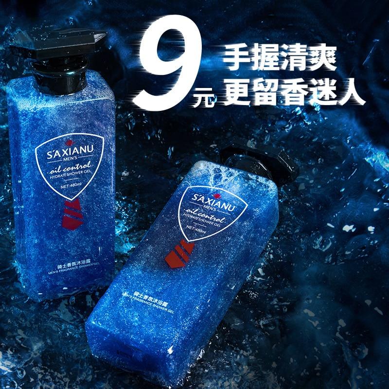 Отшелушивающее средство для мужчин Душ Гели Увлажняющий Стойкий Освежающий Пузырь Ванна Ванная Хранение Смазка Кожа Душ Гель