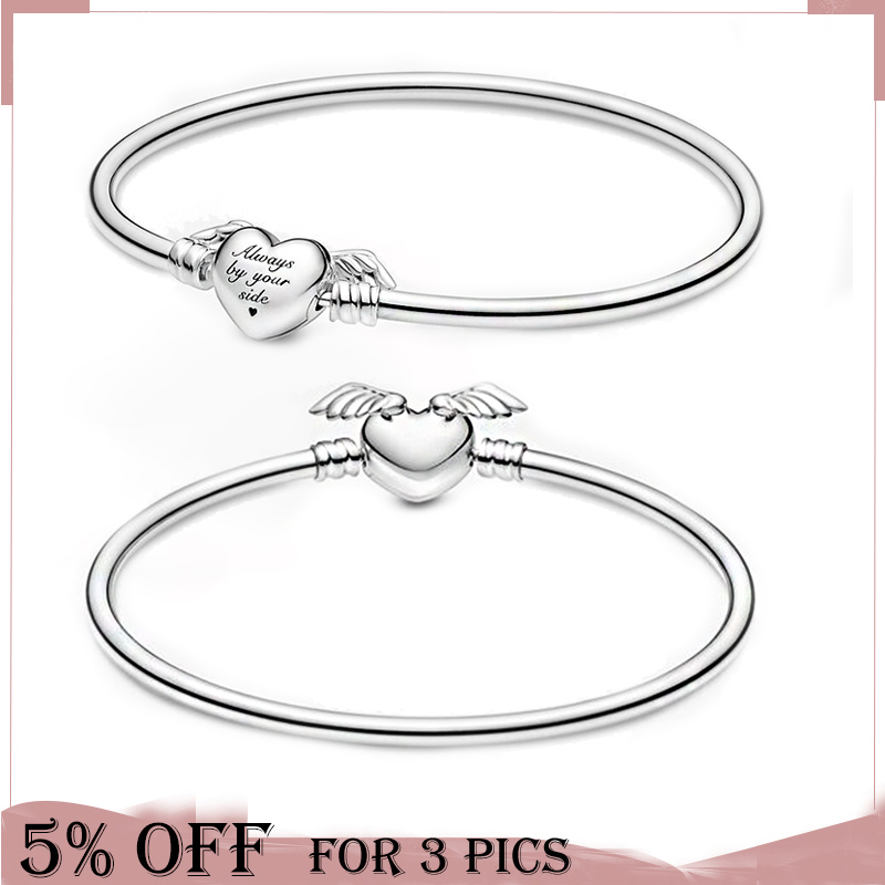 2021 New Trendy 925 Sterling Silver Bracelet Winged Heart Bangle Chain Women Monther's Day Fashion Original Jewelry Gift