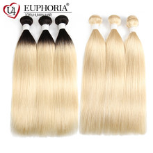 Straight Human Hair Weave 3 Bundles Ombre Black Platinum Blonde 1B 613 Brazilian Remy Hair Bundle Weft Extensions 1/3/4 EUPHORIA