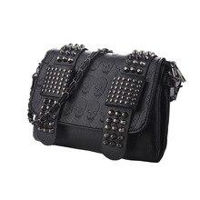 New Rivet Skull Trend Ladies Messenger Bag Multifunctional Women