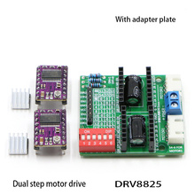 Car-Bottom-Board Balanced with Can-Be-Inserted on Each-Module Transfer-Board Compatible
