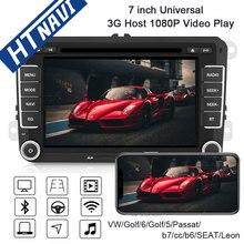 Car Multimedia Player Navigation Stereo DVD Radio 2 Din For Hyundai I30 Tucson Ford Focus Kuga C-MAX S-MAX Alfa Romeo 159