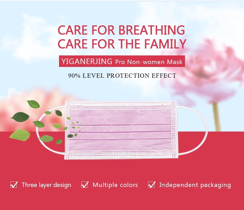 50PCS Disposable Mask Non-woven Mask Anti-fog Dust Virus