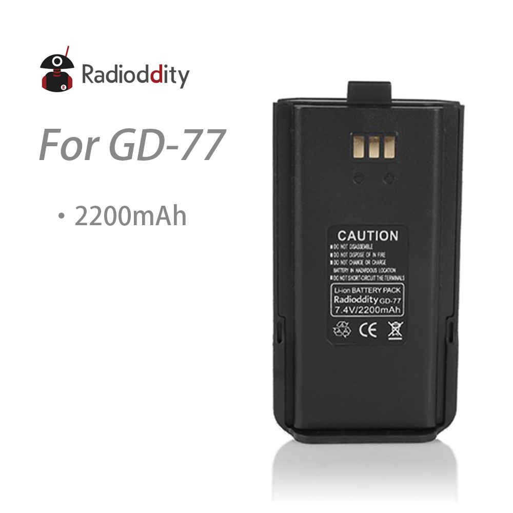 Radioddity 7.4V 2200mAh Li-ion Battery For Radioddity GD-77, GD-77S,GD-77BB
