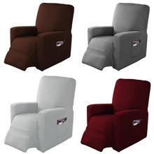 Водонепроницаемый Эластичный чехол для кресла эластичный защитный