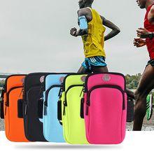 Сумка на руку для бега, большая емкость, водостойкая, чехол для ключей, держатель для телефона, для спорта на открытом воздухе, для спортзала, на запястье, локоть, сумки