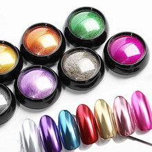 1 Box Nail Art Mirror Pigment Powder Shine Nail Glitters Rose Gold Sil