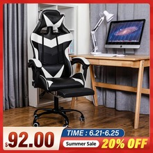 Leather Office Gaming Chair Home Internet Cafe Racing Chair WCG Gaming Ergonomic Computer Chair Swivel Lifting Lying Gamer Chair cheap CN(Origin) Gaming Office Chair Executive Chair Lift Chair Swivel Chair Commercial Furniture Office Furniture 800mm 62x105cm