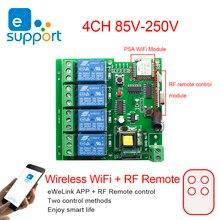 Aplicación EWeLink inteligente de Control remoto RF inalámbrico WIFI módulo interruptor 1/4CH DC 7 32V 5V AC 85 250 V receptor empujando de auto bloqueo DIY