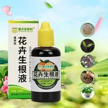 Rooting agent plant flower transplant fertilizer for Bonsai rapid growth root medicinal hormone regulators control