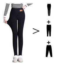 Women Winter Warm Trousers Thick Faux Fleece Lined Plush Leggings Thermal Pants