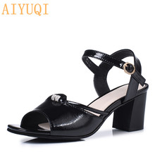 AIYUQI Genuine Leather Women's Sandals 2020 Summer New Fashion Shoes High Heeled Roman Ladies