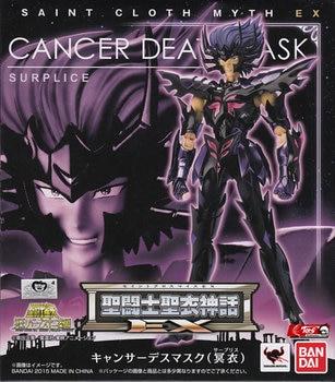 "Anime ""Saint Seiya"" Original BANDAI Tamashii Nations Saint Cloth Myth EX Action Figure - Cancer Deathmask Surplice 2"
